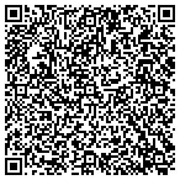 QR-код с контактной информацией организации Тала Вода, ООО