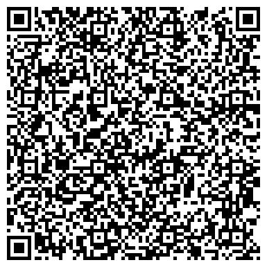 QR-код с контактной информацией организации Донбасская клининговая компания, ООО