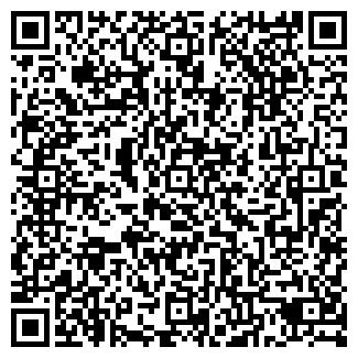 QR-код с контактной информацией организации Студия РА, ООО