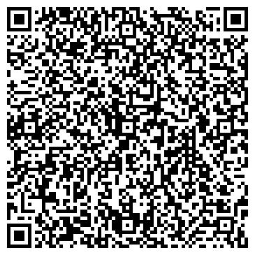 QR-код с контактной информацией организации Подсолнух, мастерская праздника