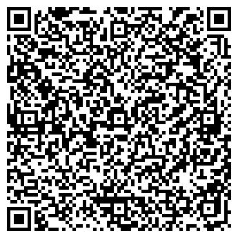 QR-код с контактной информацией организации Пицца маестро, ООО