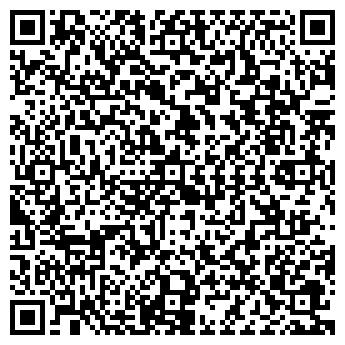 QR-код с контактной информацией организации Базилико, ООО