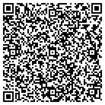 QR-код с контактной информацией организации Осава (Оsava), ООО