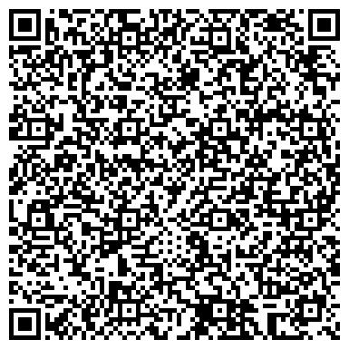 QR-код с контактной информацией организации ТОО ТАЛГАРСКИЙ ТРИКОТАЖНЫЙ КОМБИНАТ