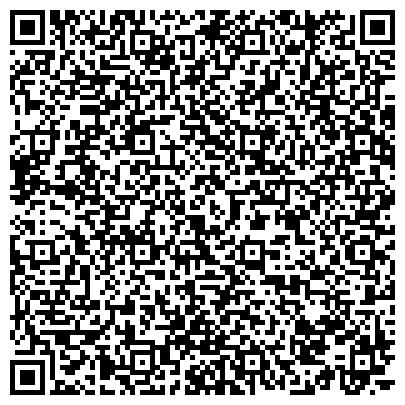 QR-код с контактной информацией организации ACD-Экспресс Украинская альтернативная служба доставки, ООО