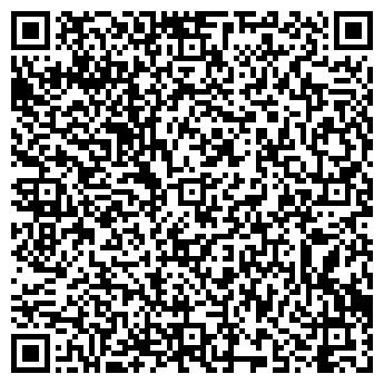 QR-код с контактной информацией организации Опал, МЧП