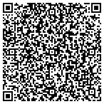 QR-код с контактной информацией организации КСД Антрацит, СПД