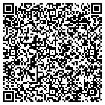 QR-код с контактной информацией организации Дом с Умом.com, ЧП