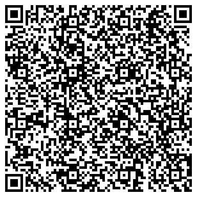 QR-код с контактной информацией организации Дилайн (Deline), СПД