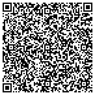 QR-код с контактной информацией организации Ливерпуль Паб, ЧП
