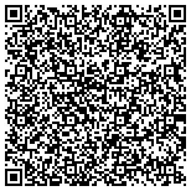 QR-код с контактной информацией организации Комплектующая Компания Трансметал, ООО