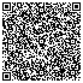 QR-код с контактной информацией организации Салон свадебного и вечернего платья, ЧП (Ceremony)