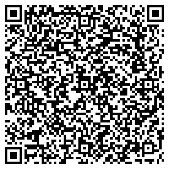 QR-код с контактной информацией организации Тамада , Компания