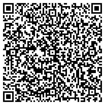QR-код с контактной информацией организации Стиляги, ООО