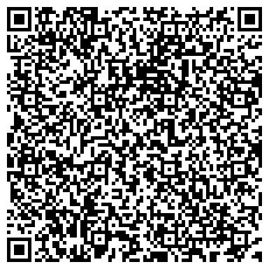 QR-код с контактной информацией организации Студия праздников Лада, Компания