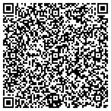 QR-код с контактной информацией организации Хай Студио, ООО (Hi Studio)
