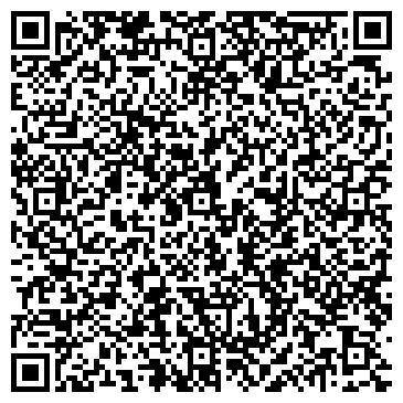 QR-код с контактной информацией организации Кафе Максим (кафе MaXim), ЧП