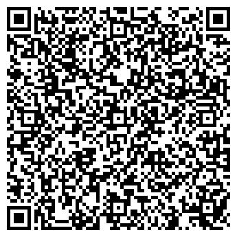 QR-код с контактной информацией организации Пономарева, СПД (Show time)