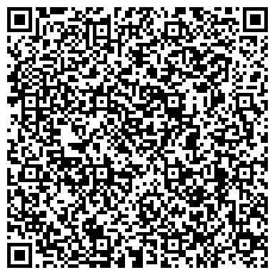 QR-код с контактной информацией организации Пустовойт З.Ю., СПД (Ателье Цветочные украшения)