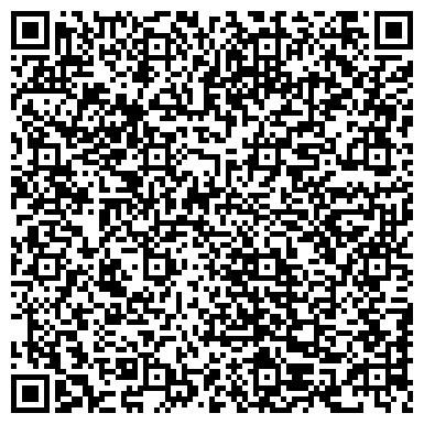 QR-код с контактной информацией организации Стрела купидона свадебный салон, ООО