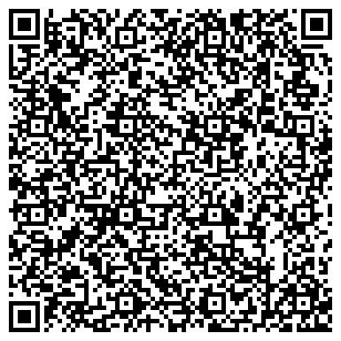 QR-код с контактной информацией организации Салон свадебной и вечерней моды Кружево, ЧП