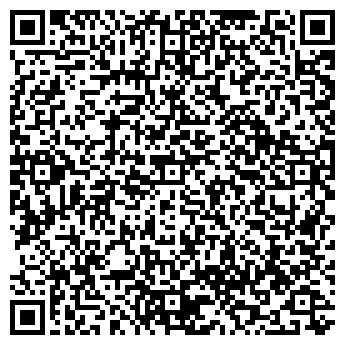 QR-код с контактной информацией организации Карнавал, ООО