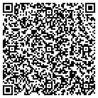 QR-код с контактной информацией организации Весёлый праздник, ЧП