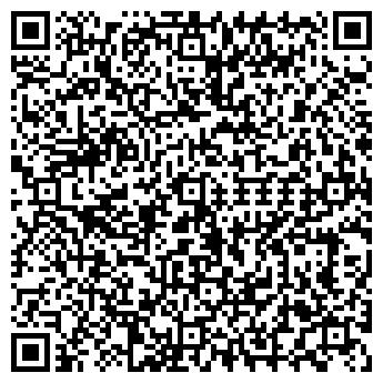 QR-код с контактной информацией организации Флорика, ООО