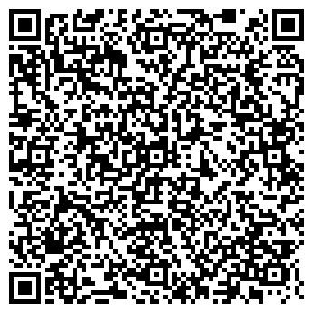 QR-код с контактной информацией организации Круг Розваг, ООО