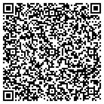 QR-код с контактной информацией организации Александр Ветер, ЧП