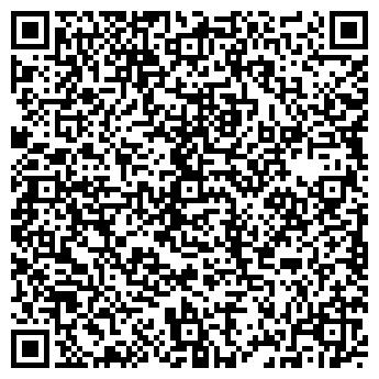 QR-код с контактной информацией организации А-транс, ООО