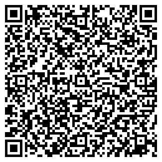 QR-код с контактной информацией организации Mobi-Still
