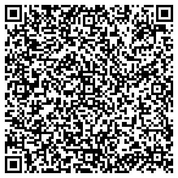 QR-код с контактной информацией организации Студия стиля Светланы Бондаревой, ЧП