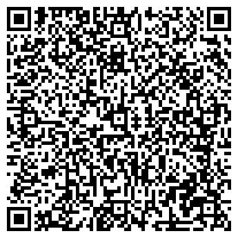 QR-код с контактной информацией организации Свадьба №1, ЧП