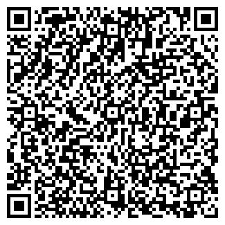 QR-код с контактной информацией организации ТАС-КУМ ОАО
