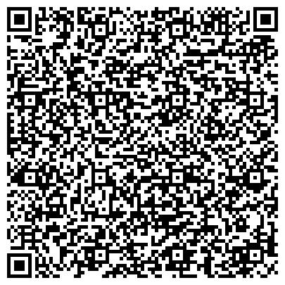 QR-код с контактной информацией организации Салон-студия Каролина(Knightly), ЧП
