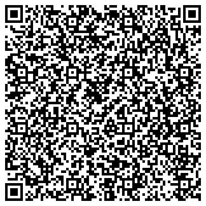 QR-код с контактной информацией организации Салон Mon Shery, ЧП