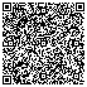 QR-код с контактной информацией организации Цисар, ЧП
