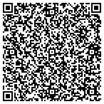 QR-код с контактной информацией организации Элит Салон, ООО