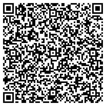 QR-код с контактной информацией организации Небесный фонарик, ЧП