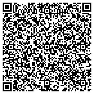 QR-код с контактной информацией организации Варикон, ООО