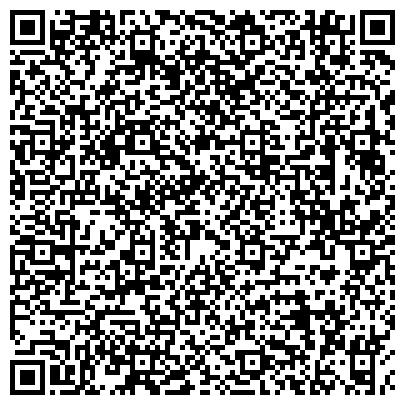 QR-код с контактной информацией организации Студия Свадебная история (Wedding-Story), ЧП
