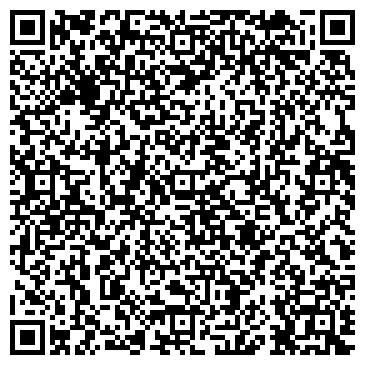 QR-код с контактной информацией организации Свадебный салон Амберли, ООО (Amberly)