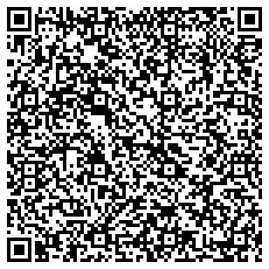 QR-код с контактной информацией организации Амур свадебный салон, ЧП