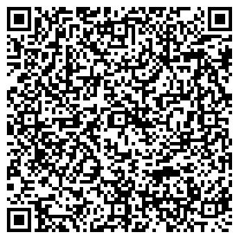 QR-код с контактной информацией организации Пати-Бум, ООО