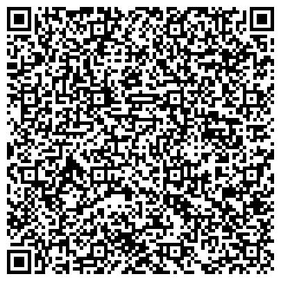 QR-код с контактной информацией организации Свадебный салон Casablanca, ЧП