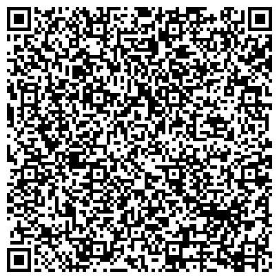 QR-код с контактной информацией организации Камелия свадебный салон, СПД