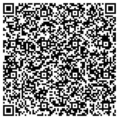 QR-код с контактной информацией организации Виналайт Одесский филиал (Winalite), ЧП