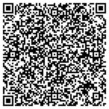 QR-код с контактной информацией организации ЛП2000 (LP2000), ООО