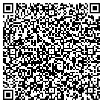 QR-код с контактной информацией организации Прокат, ЧП